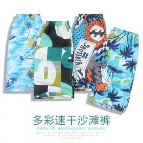 速干沙滩裤休闲短裤