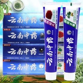 【特惠】云南中药牙膏清热去火清新美白护龈5支牙膏