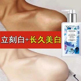 养肤身体乳美白神器一抹白去黑色素沉淀全身长久白