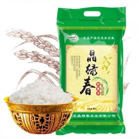 新米【晶绿春】软香米10斤长粒香米湖北籼米农家大米