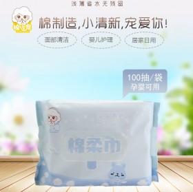 [8包装]棉小宠棉柔巾一次性洗脸巾婴儿湿巾干湿两用