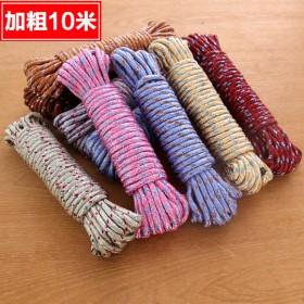 5条 每条十米 户外加粗晾衣绳