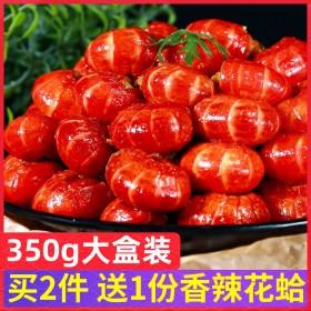 麻辣小龙虾尾即食香辣海鲜熟食非罐装350g网红零食