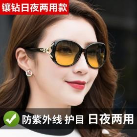 日夜两用偏光太阳眼镜女大框墨镜圆脸防紫外线网红