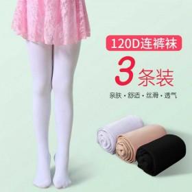 女童夏季薄款连裤袜考级舞蹈袜芭蕾舞袜