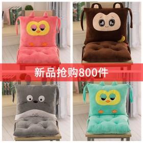可爱卡通连体坐垫软办公靠背加厚坐垫学生教室椅子椅垫