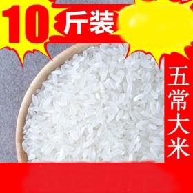 正宗五常大米10斤特价东北大米粥米香米新米