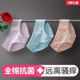【4条礼盒】纳维专柜有机棉纯棉内裤女小清新印花