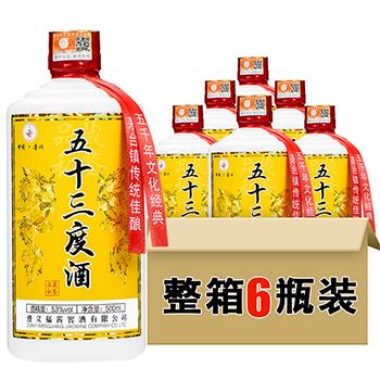 2020年新款酱香型白酒整箱6瓶厂家直销