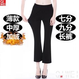 【包邮】黑色微喇叭裤女高腰春秋垂感显瘦直筒薄款港风