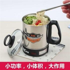 不锈钢电热杯电煮杯烧水杯热牛奶迷你煮粥杯旅行便携式