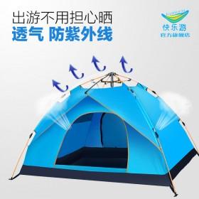 新款液弹帐篷全自动一提即开无需3秒 野外露营防风雨