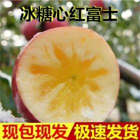 冰糖心红富士山西新鲜丑苹果水果带箱10斤一整箱