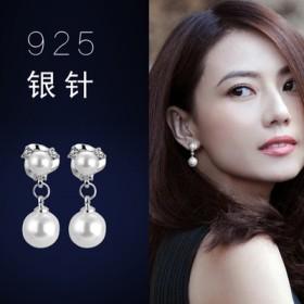 耳环 耳钉耳饰品珍珠耳环耳坠 短长款s925纯银针