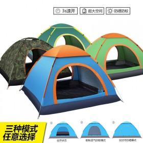 3-4人帐篷全自动一提即开无需3秒野外露营防风雨