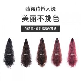一洗黑染发膏白转黑清香无异味健康遮白发不沾头皮