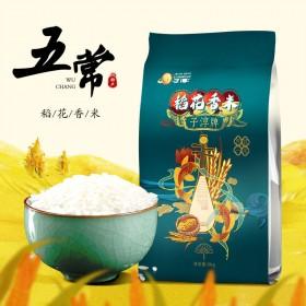 10斤五常基地长粒香东北长粒大米五常粥米