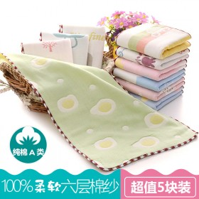 拍5块6层100%纯棉棉纱儿童毛巾25x50大号H