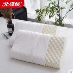 北极绒一对装泰国乳胶枕头天然橡胶防螨护颈椎枕芯