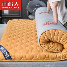 南极人抗 菌海绵床垫榻榻米垫被软垫床垫床褥子睡垫