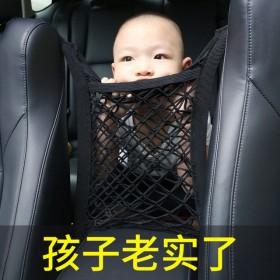 汽车座椅置物网隔离网兜