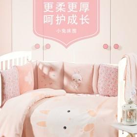 女婴儿床床围粉色兔子一片式婴儿围栏防撞小床拼接布艺