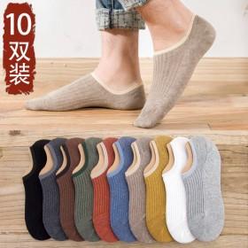 袜子男潮夏季船袜短袜隐形男士纯棉浅口薄款夏天防臭吸
