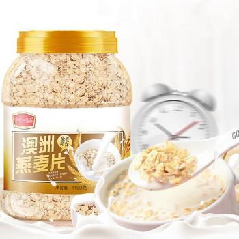 【5斤2罐】澳洲进口燕麦片免煮即食早餐食品速食即食