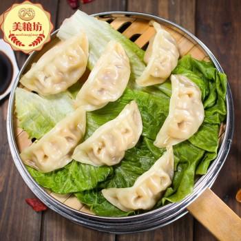 蒸煎饺蒸饺2斤48个锅贴饺子速冻煎饺包邮健康