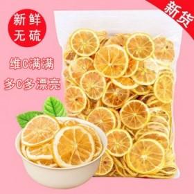 蜂蜜冻干柠檬片花果茶美白泡水干片玫瑰干花