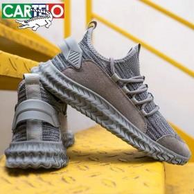 卡帝乐鳄鱼真飞织男鞋韩版男士运动鞋休闲鞋跑步鞋