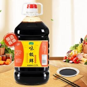 5斤大桶 味极鲜特级生抽老抽酱油凉拌炒菜烹饪提鲜