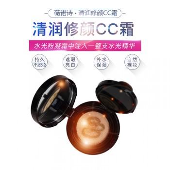 双色cc霜自然色加替换装象牙白硅胶气垫