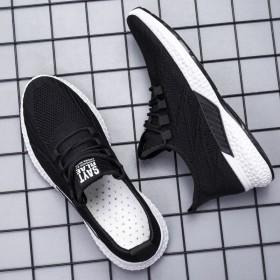 夏季男鞋2020新款韩版休闲鞋运动鞋透气网鞋跑步鞋