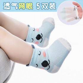 5双装春夏新款镂空薄棉儿童袜子婴幼儿宝宝防蚊袜