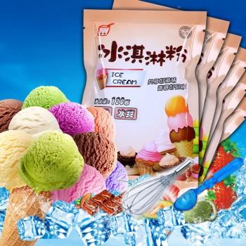 3袋 冰淇淋粉120g冰激凌粉圣代甜筒哈根达斯家庭