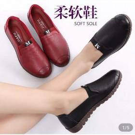 新款妈妈鞋平底软皮百搭防滑懒人厚底奶奶鞋春秋中老年
