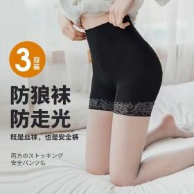 3条装防狼袜安全裤神器菠萝袜工厂店网红丝袜女美肤神