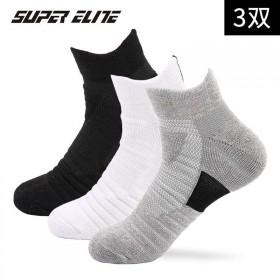 精英运动袜男毛巾底加厚增强减震吸汗防滑跑步袜
