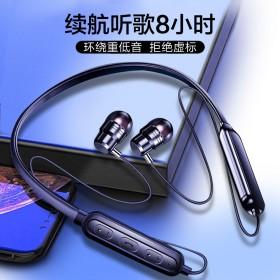 重低音苹果蓝牙耳机重低音苹果蓝牙耳机oppo耳线v