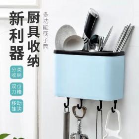 厨房筷子笼家用筷子筒免打孔沥水筷子笼勺子刀具收纳架