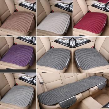 办公用汽车坐垫夏季凉垫四季通用三件套垫子
