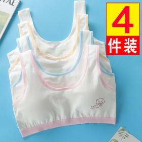 4件装发育期内衣小背心儿童学生文胸纯棉少女吊带
