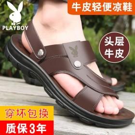 花花公子头层牛皮男士真皮凉鞋夏季新款防滑沙滩鞋夏天