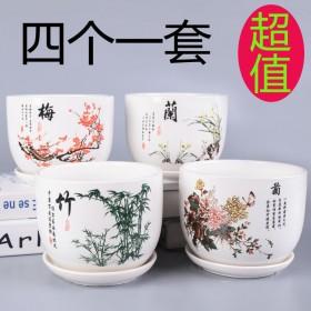 花盆陶瓷中号带托盘简约创意绿萝特大号塑料室内植物多