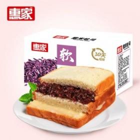 【新鲜发出】紫米吐司2斤惠家紫米面包整箱