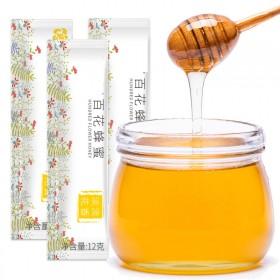 蜂蜜条装60克免费领取