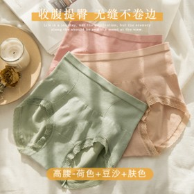 3条高腰内裤女纯棉裆收腹提臀莫代尔中腰三角裤