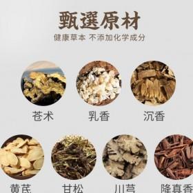 祛疫避瘟香 黑盘羊天然香品保真无添加家用线香防疫香