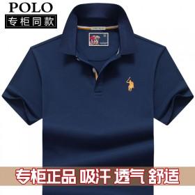 polo衫男士短袖t恤2020夏季商务休闲有领上衣